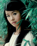 Bride-marriage-Chinese Women